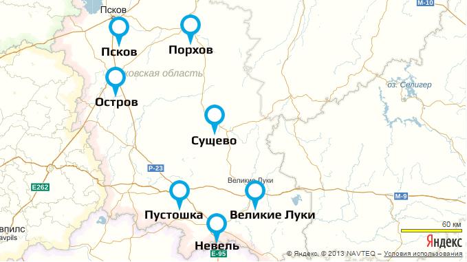 Псковская область !